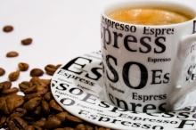 AROMA ATMOS COFFEE  10 ml